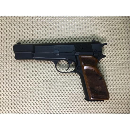 Browning 14lü Fiyatı